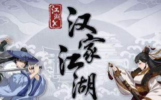 UWA助力独立游戏开发!《江湖X:汉家江湖》性能诊断精讲!