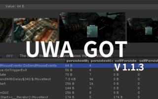 New | UWA GOT支持快照手动获取,Mono泄漏无处遁形!