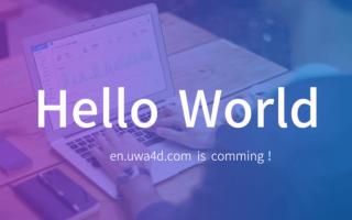 新起点 | UWA 英文版正式上线!