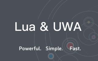 新功能!Lua,是时候和你走走心了!
