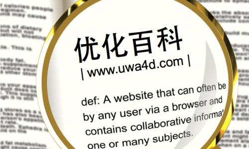 Unity优化百科(UWA 博客目录)
